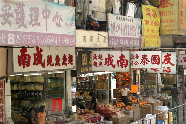 The State of Cantonese Language in Hong Kong