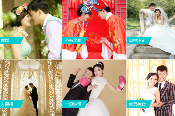 Love on the Cloud: The Rise of Online Dating in China