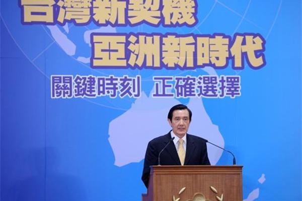 Ma Ying-jeou: Shared Economic Prosperity Can Yield Cross-Strait Peace