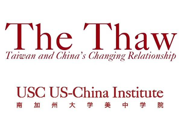 The Thaw: Taiwan and China's Changing Relationship Part 1