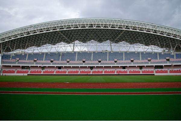 China's Stadium Diplomacy