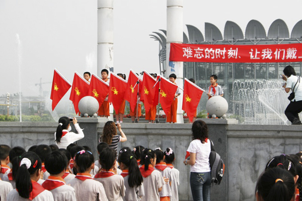 Joining the Party: Youth Recruitment in the Chinese Communist Party