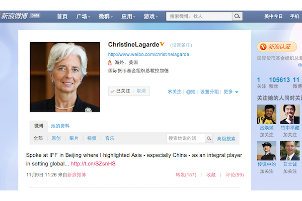 Voices: IMF Chief Joins Weibo