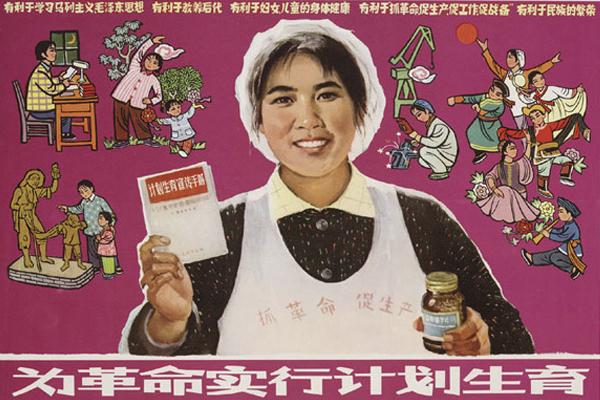 Contraceptive Use In China
