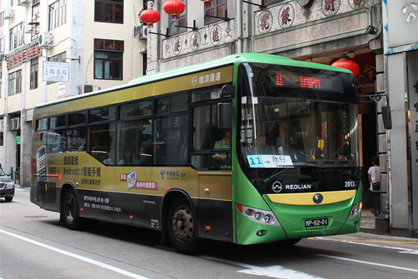 Foreign Investment in Macau's Public Transportation