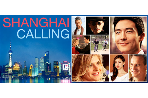 Chinese Films in a Hollywood World