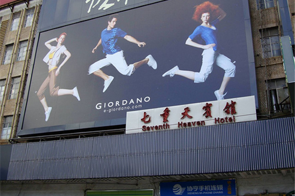 Chinese Brands: How to Jump from Lake to Ocean