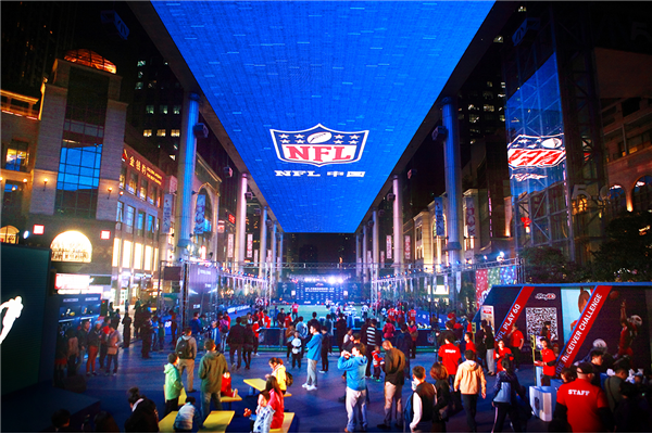 Q&A with Stephanie Hsiao, Marketing Director of NFL China
