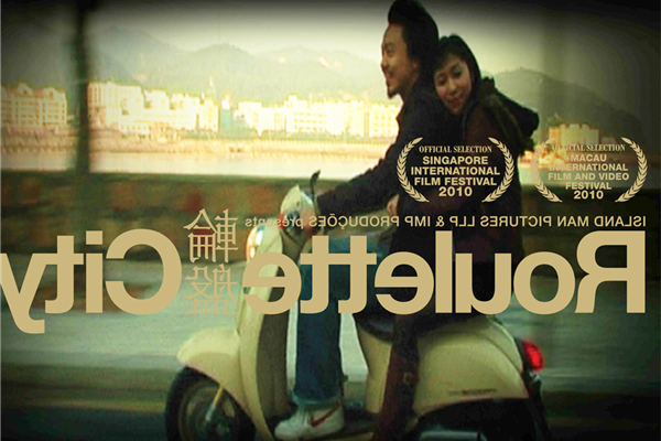 Q&A With Thomas Lim, Director of Roulette City