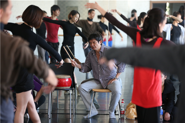 A Dance of Their Own: Modern Dance in China
