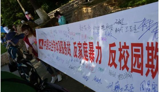 Domestic Violence Abuse China: Q&A with White Ribbon Founder Fang Gang