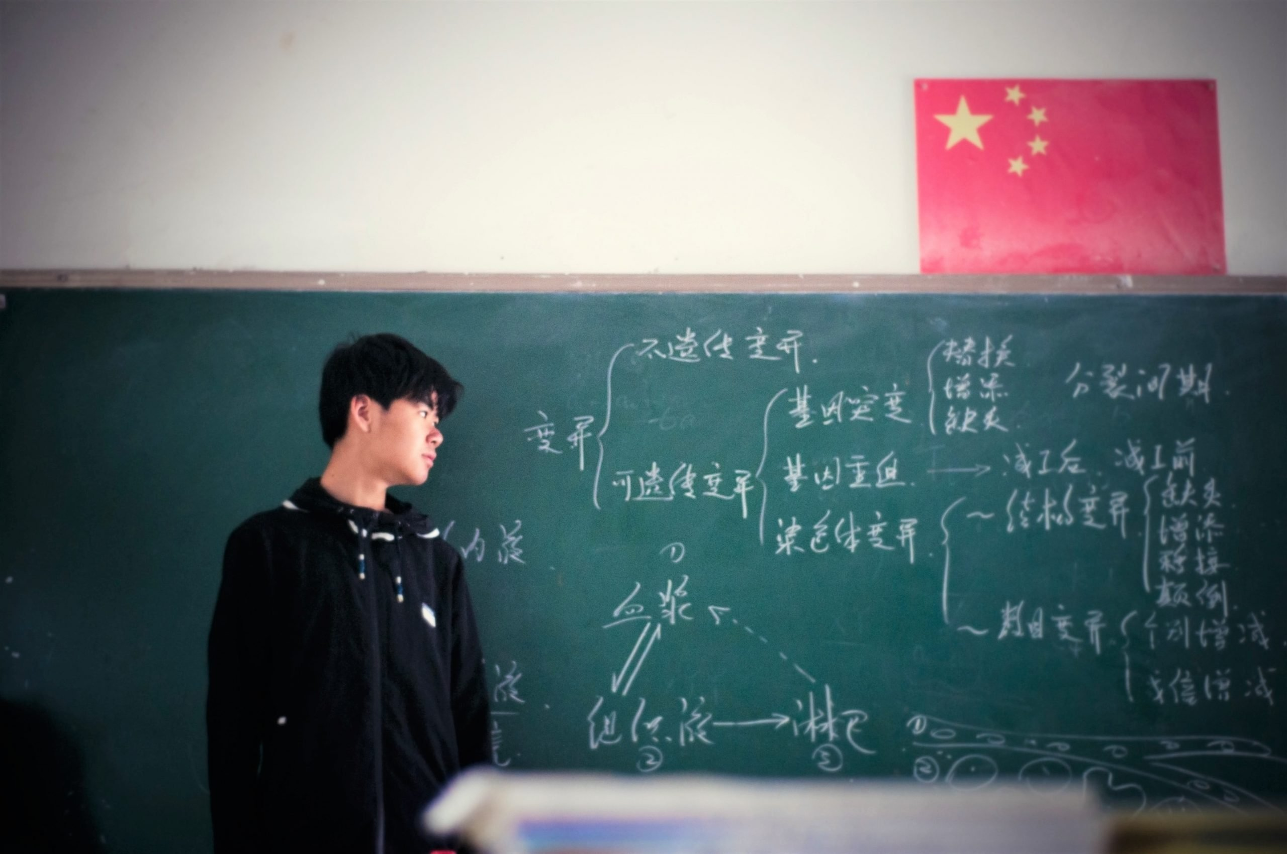 "Director Zhang Tongdao on Educational Reform and China's ""Born In 2000"" Youth"
