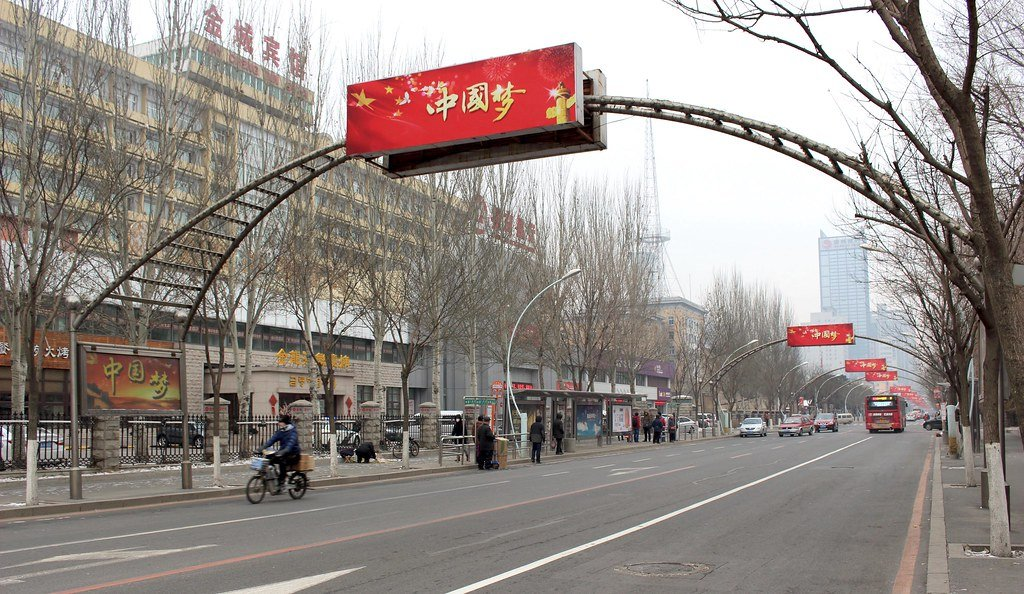 The Ideals of the Chinese Dream, a Remnant of the Cultural Revolution