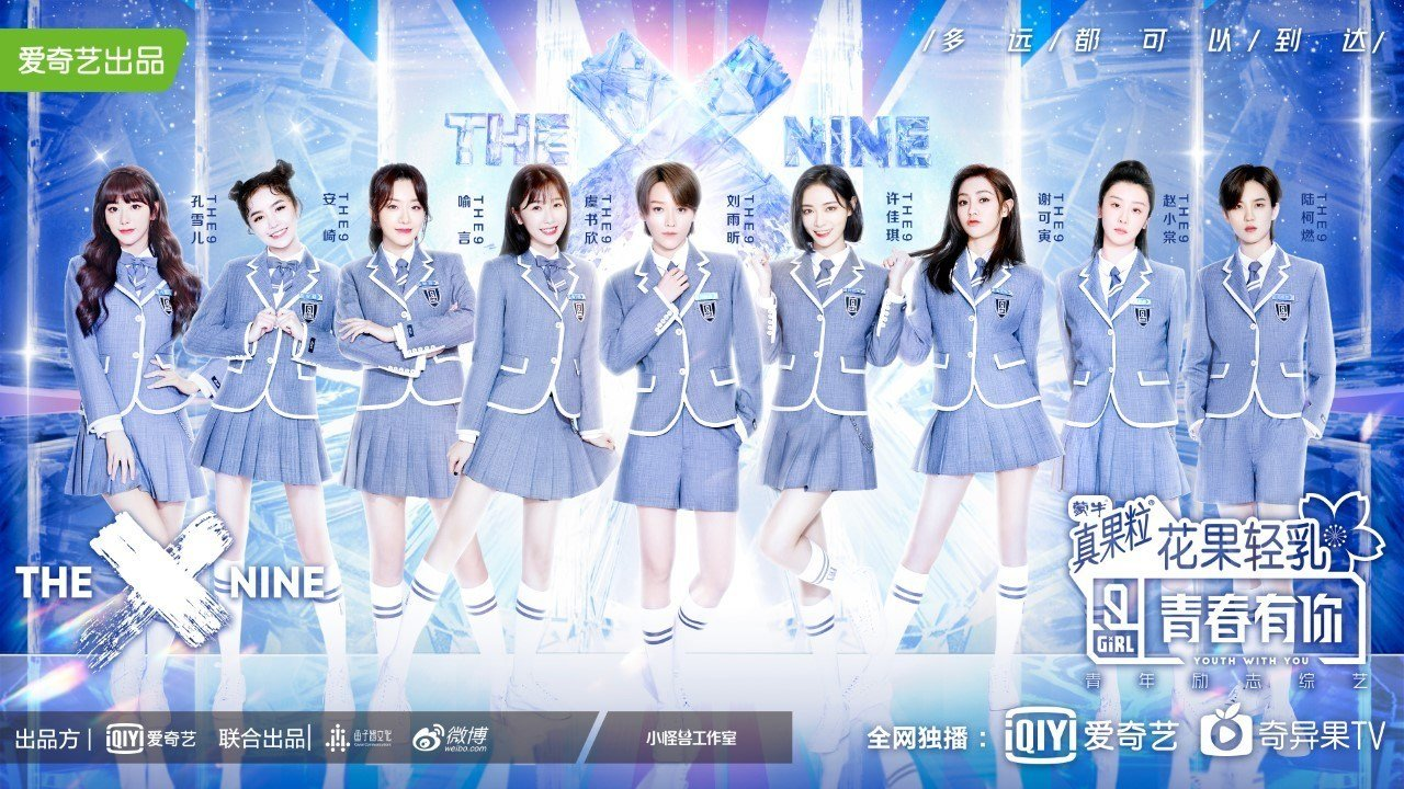 "Korean Idol Culture Transplanted to Chinese Television: ""Youth with You"""